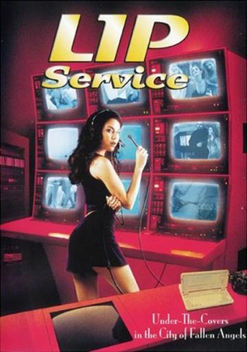 фильмы про женщин проституток