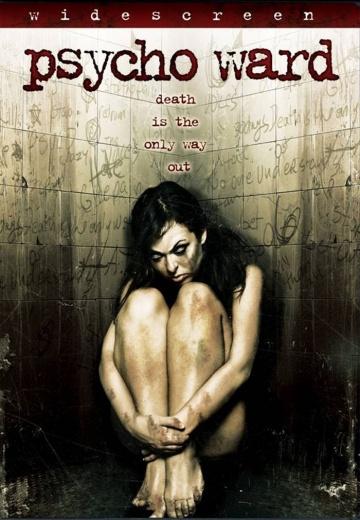 Фильм психопатия сексуалис смотреть
